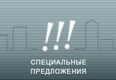 информационные базы данных ленобласти: